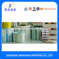 XinXiang Size according to your demand paper printing label sticker roll stickers