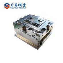 China Berufshersteller Lcd-Fernsehüberzug-Spritzguss-Plastikformteil-Tv Shell