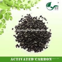 Alibaba china new arrival granular active carbon sachet 15g