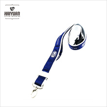 China Market Hot Sale Cheap Custom Branded Double Layer Polyester Lanyard with Logo