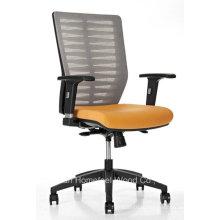 Современное кресло с поворотной сеткой с газовым подъемником (HF-CM007M)