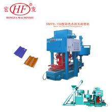 Roof Tile Making Machine Famous Brand Construction Equipment SMY8-150 Color Tile Forming Machine