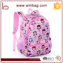 2016 Cute Fancy School Bag Girls Cartoon Picture Of School Bag
