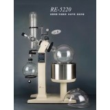 20L Chemical Stainless Steel Rotary Evaporator