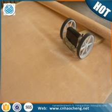 impression et teinture fil tissé filtre maille phosphor bronze maille filet