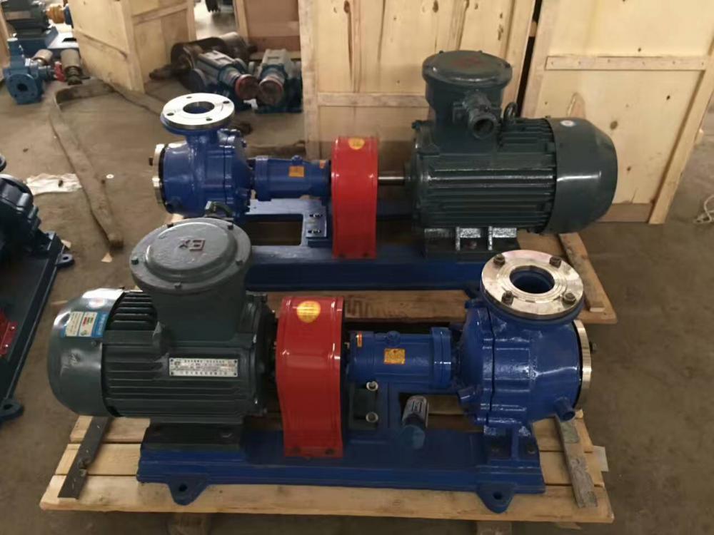 hot oil circulating pump
