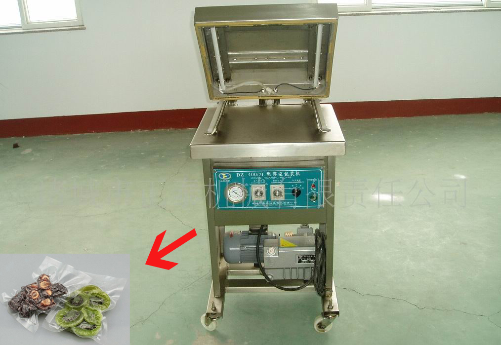 Dried Fruit Vacuum Packing Machine