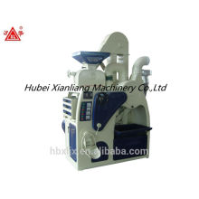 MLNJ15/13 hot sale Combined Rice Mill machine machinery