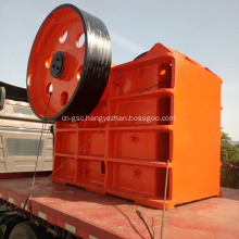 jaw crusher pe-600 x 900 pe-750 x1060