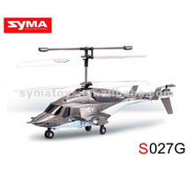 SYMA S027G 3-channel RC Helicopter-- Fire Wolf