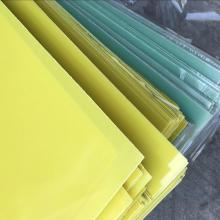 Yellow Insulation Material 3240 Sheets
