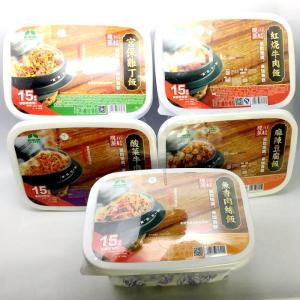 Halal Fish Flavoured Pork Rice
