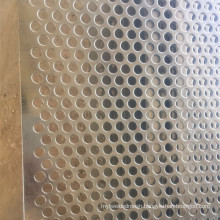 Heat resistance Inconel 600 601 625 perforated mesh plate