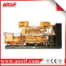 Lista de precios del generador de gas natural de gas pesado de Aosif