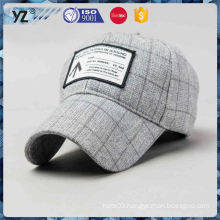 New and hot attractive style jean baseball cap 2015