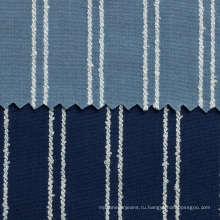 Yarn Dyed Woven Cotton Denim Fabric For Shirt