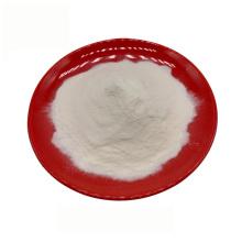Fábrica de péptido de colágeno de pescado de aguas profundas powderanti-againg / colágeno de piel de pescado para el cuidado de la piel