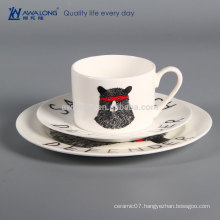 Bear Design Hand Painting Fine Ceramic Dinnerware Set, Tableware Of Cup And Plate
