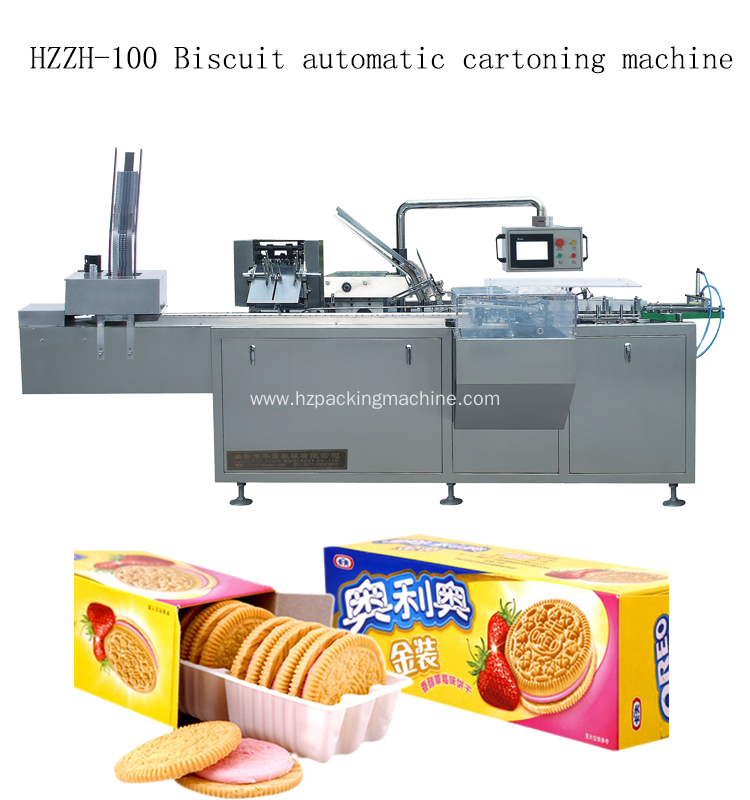 Automatic Toilet Soap Cartoning Machine,Automatic Cartoning Machine