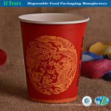 Logotipo personalizado de la taza doble de papel PE para el té