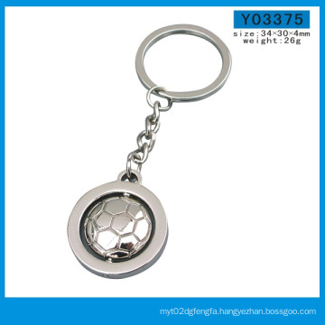 Make in China Metal Photo Frame/Picture Frame Keyholder Keychain (Y03141)