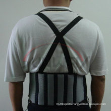 Durable Neoprene Work Belt with Spring Boards (NS0017)