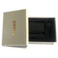 Fashion Key Case Box