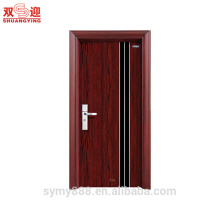 Простой дверь спальни морден дизайн 2х3 стальные двери