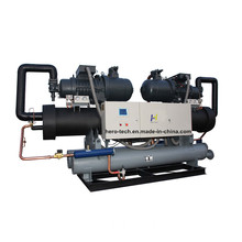 Water Cooled Screw Chiller (HVAC Strong Unit)