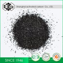 Haute densité de médias filtrants de l'eau du charbon actif granulaire Prix par tonne
