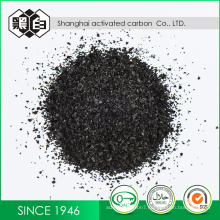 Water Filter Media High Density Of Granular Activated Carbon Price Per Ton