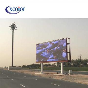 Outdoor Super Bright P8 Commercial Advertising Led Display