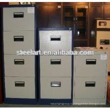 Дешевое цена 3 ящика картотека А4 внутренний размер