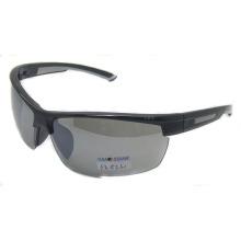 Les lunettes de soleil sport de Duqiao
