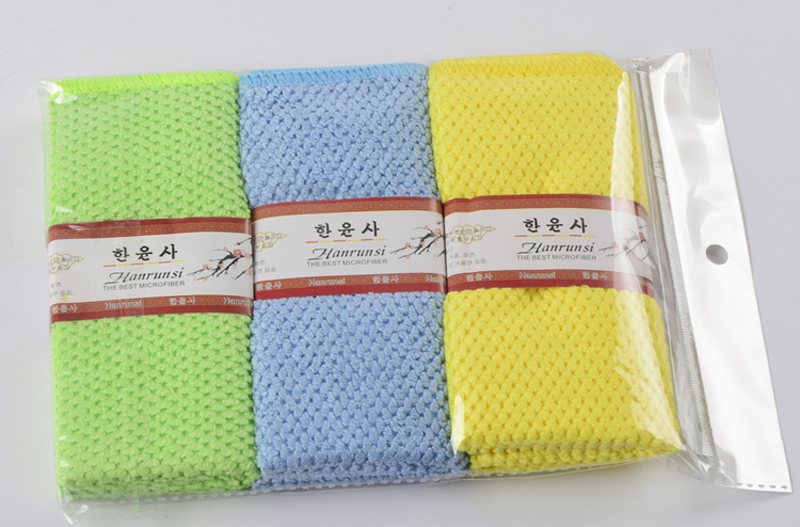 The Packed Big Size Pearl Mesh Towel