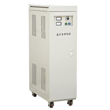 Acondicionador de corriente alterna para especificaciones médicas