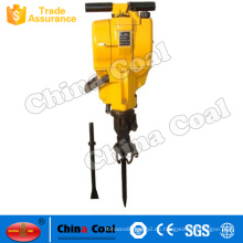 Manuelle Handbohrmaschine YN27-Treibstoff-Hacke für Bohrgerät und Bruch