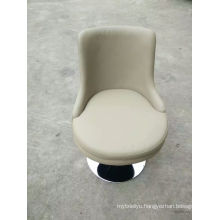 Rotary Bar Chair, Club Chair (FY07)