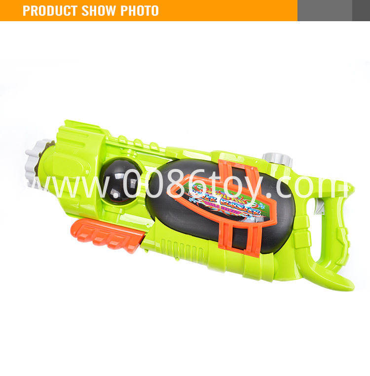 toy gun water