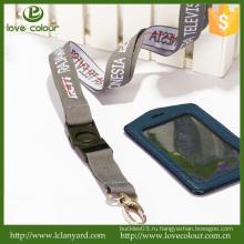 Дешевые пользовательские тканые талреп с отрывной разъем / держатель карты шеи талреп