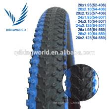 High quality racing bicycle rubber wheel BMX bike tire