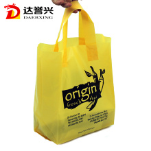 Soft Loop Handle Plastic Bag