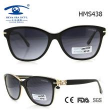Latest Fashion Sunglasses (HMS438)