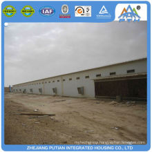 New design environmental customized prefab poultry house