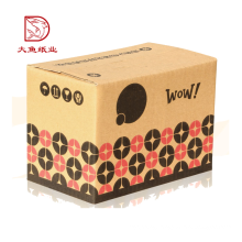 Customized size creative printed recycling cheap shipping carton box