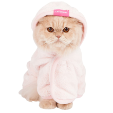 Small Dog Cat Microfiber Towel