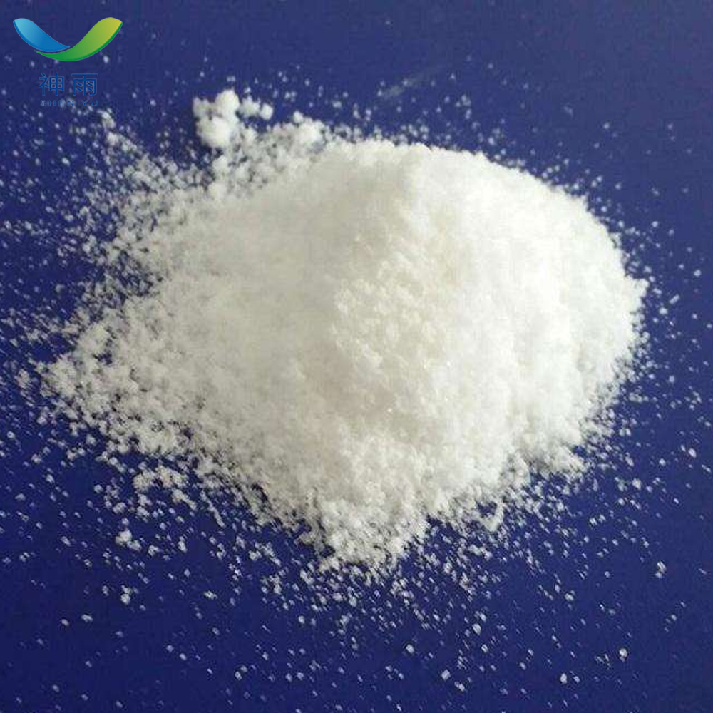 Sodium Chloride Powder