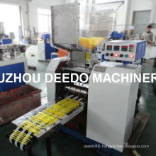 Plastic Spoon Straw Making Machine