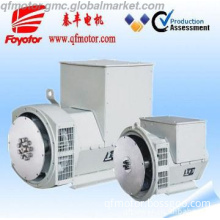 Single or 3 phase ac brushless alternator (6kw)