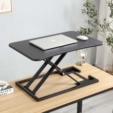 Пневматическая пружина преобразователя стола для сидения и стойки